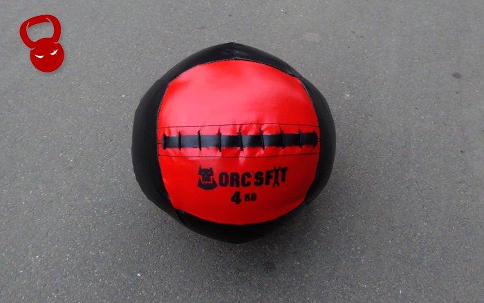 Медичний м'яч WBH-1