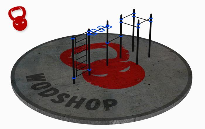 Комплекс Workout 11