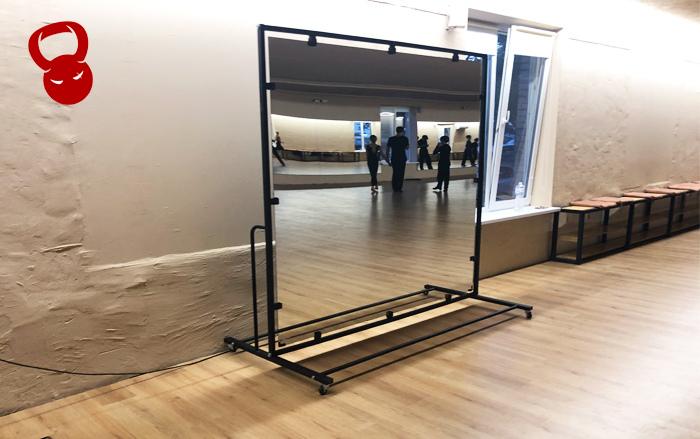 Мобільне дзеркало